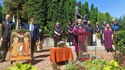Великотърновският университет открива филиал в Северна Македония