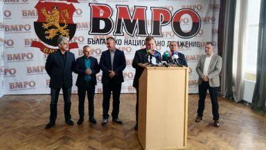 Каракачанов: Има няколко варианта ВМРО да се яви на изборите