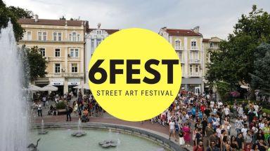 Пловдив с амбиция за столица на карнавала с уличния фестивал 6Fest