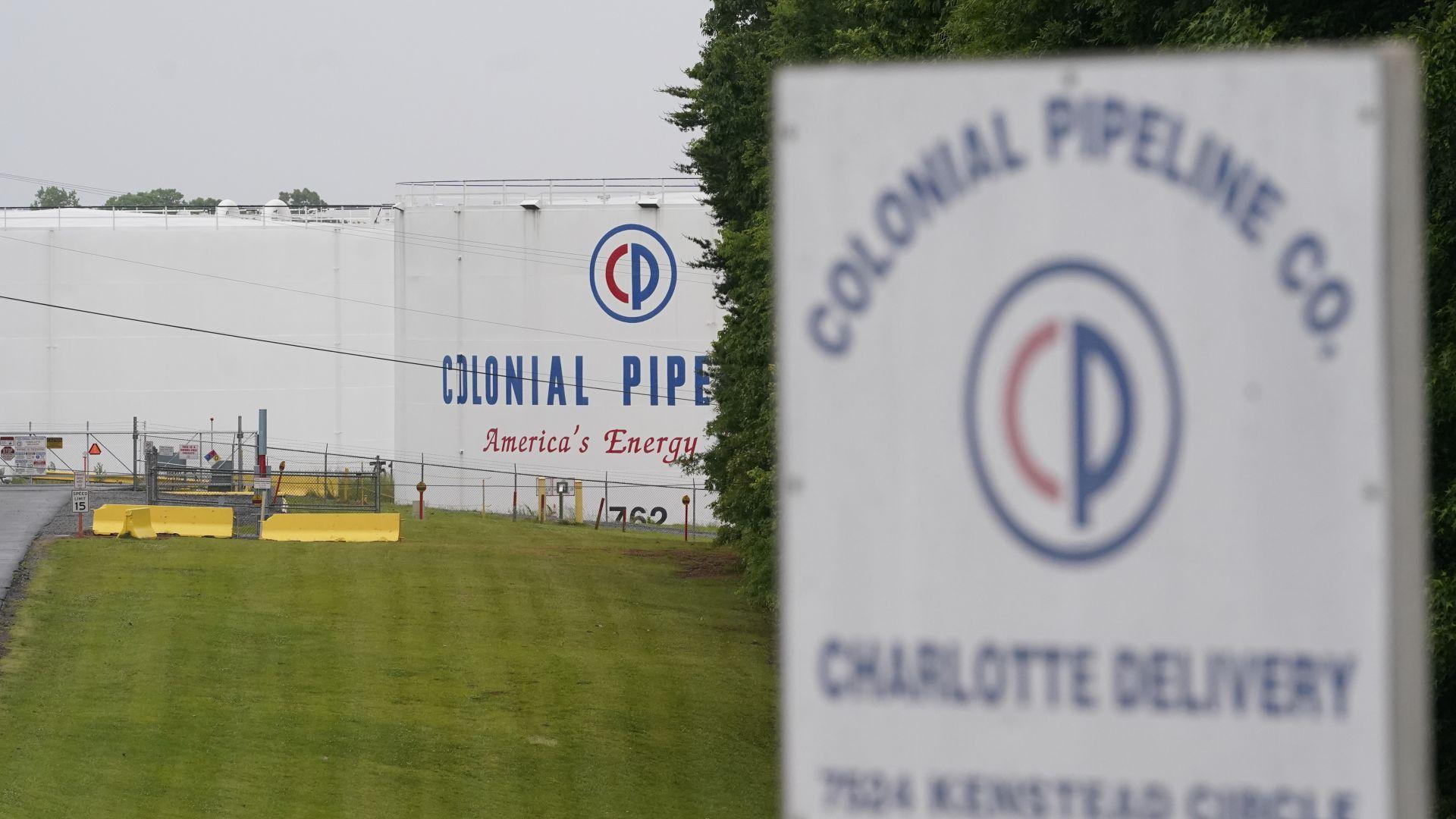 Darkside получила откупи за $90 млн. в биткойн след атаката срещу петролопровода