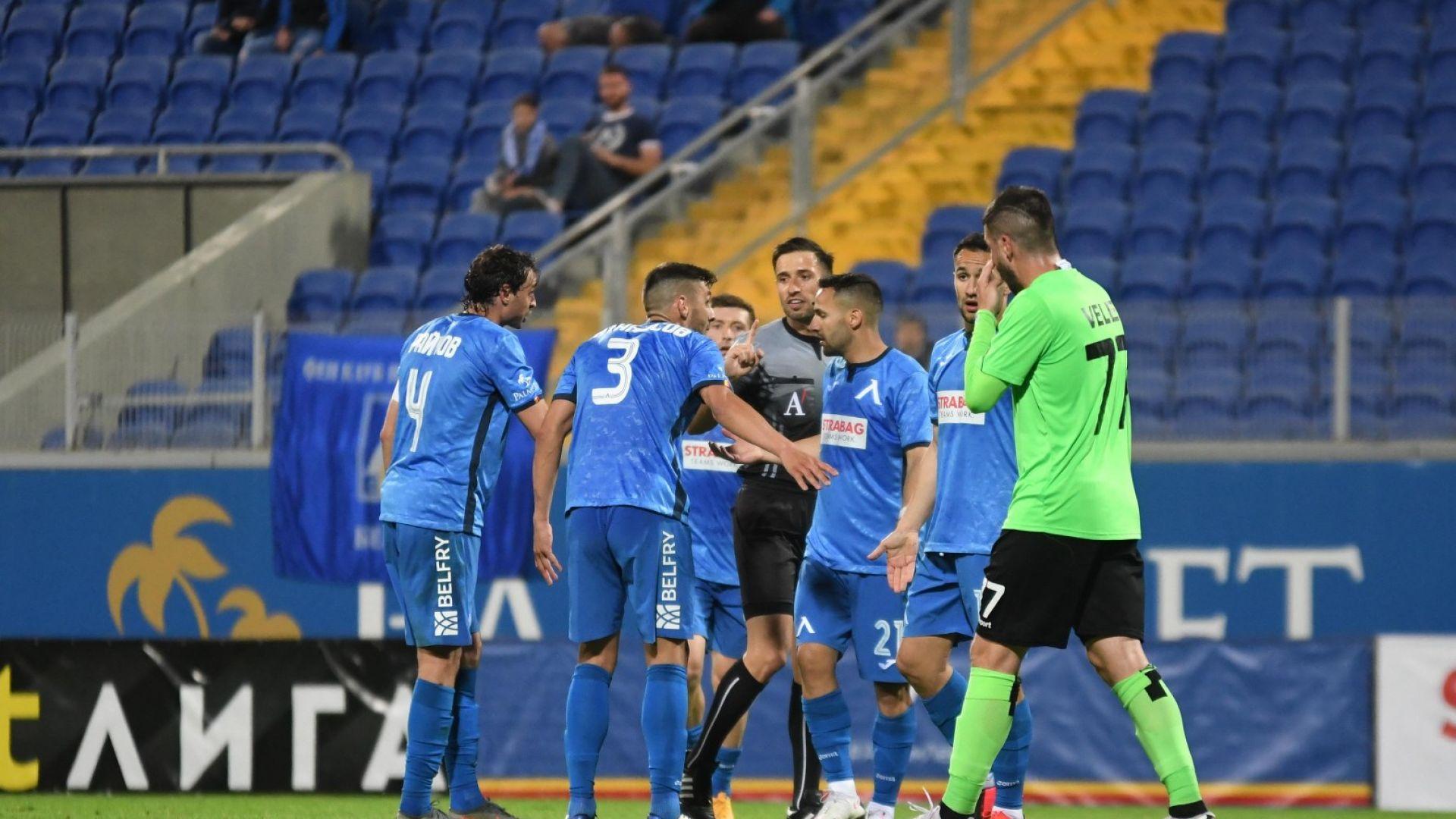 """Спряха правата на реферите от последните два мача на """"Левски"""""""