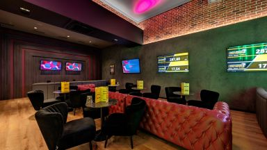 Нови заведения от веригата - Спортни барове efbet