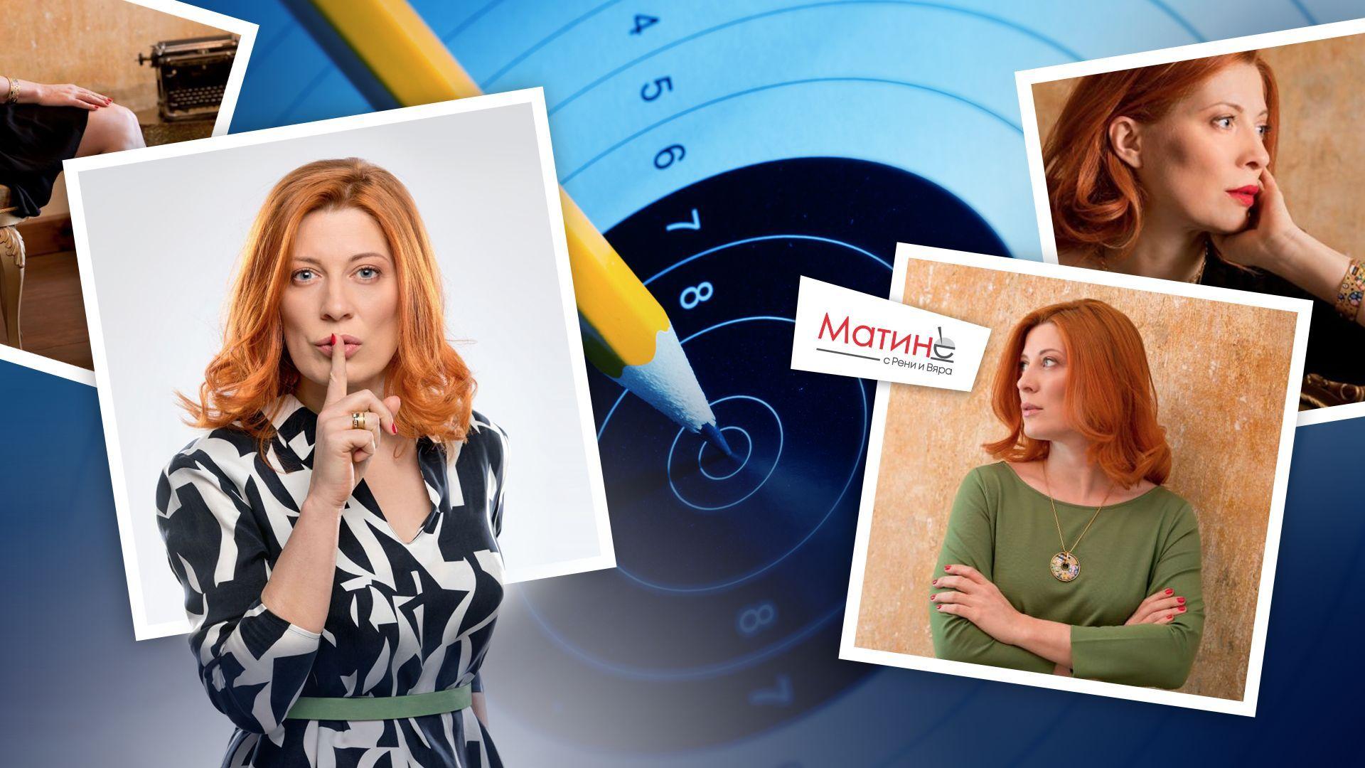 Ваня Николова и голата истина за българската журналистика