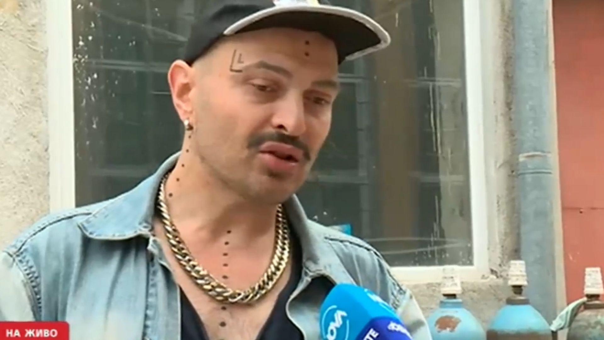 Иво Димчев стана жертва на крадци