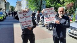 Протест пред съда заради гаранцията на Иво Лудия, убил 3-ма в катастрофа (видео)