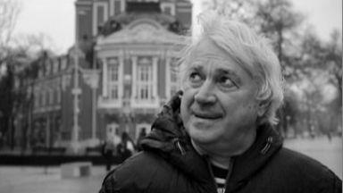 Скръб за емблематичния актьор Георги Велчовски