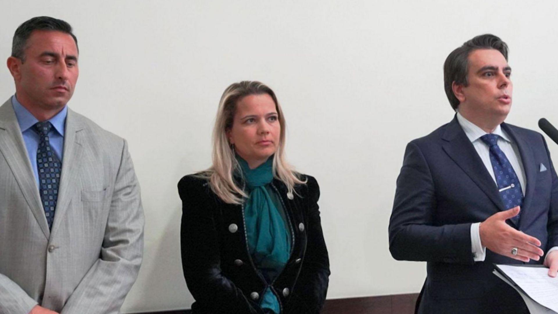 Моника Димитрова-Бийчър става управител за България в няколко международни финансови институции