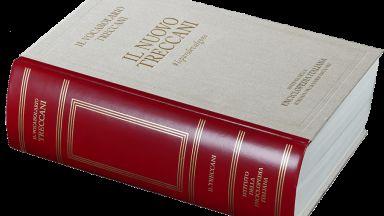 """Италиански речник премахна обидни определения за думата """"жена"""""""