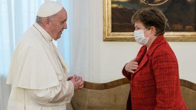 Кристалина Георгиева се срещна с папа Франциск (снимки)