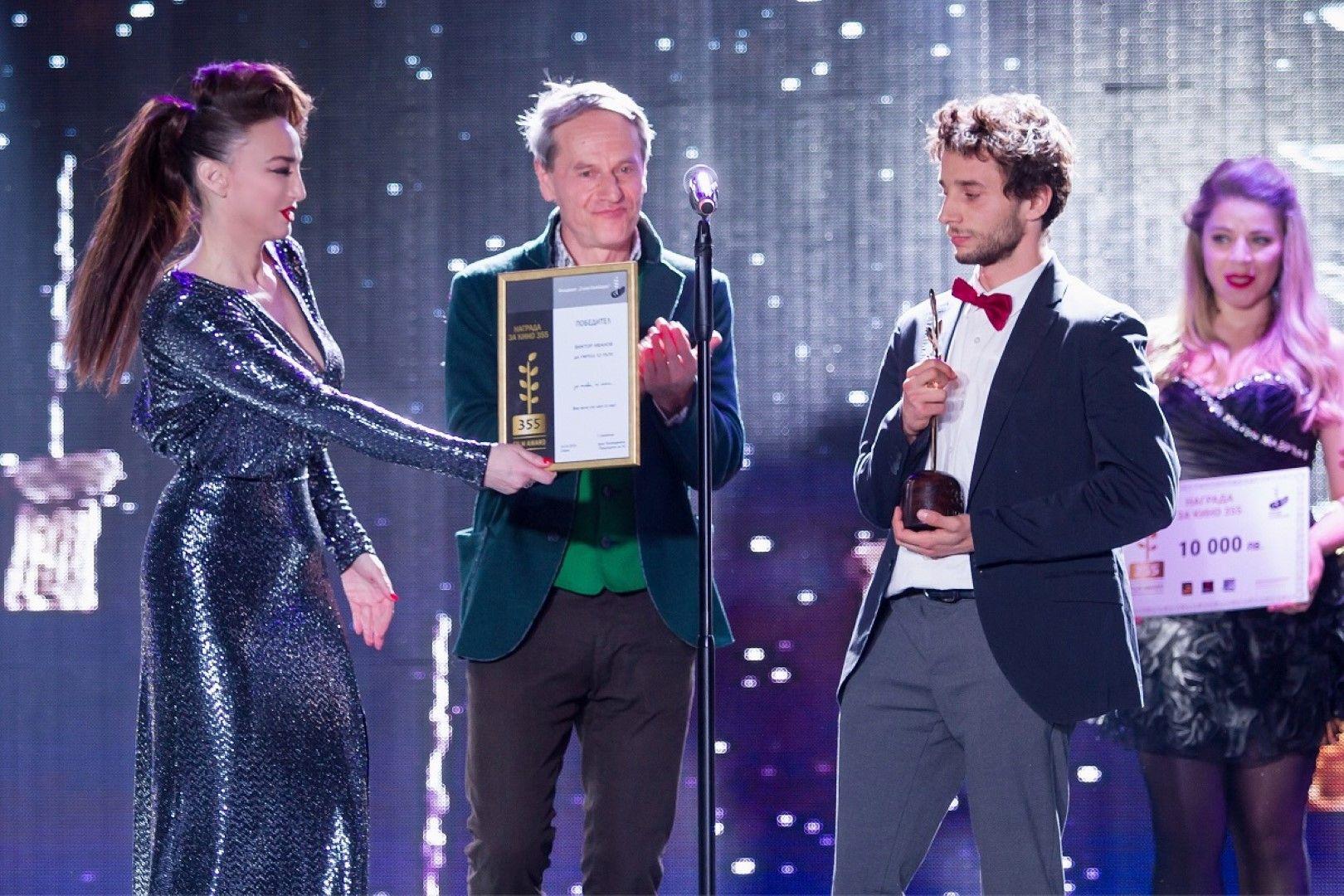 Младият кинорежисьор Виктор Иванов получава Наградата за Кино 355 от Председателя на Фондацията Деси Тенекеджиева и продуцента Иван Тонев