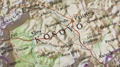 Появи се нов нон пейпър: Косово става специална област в Сърбия за 99 г.