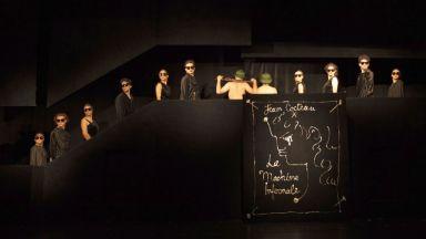 """Първата си премиера """"Адската машина"""" от Жан Кокто ще представят студентите на проф. Здравко Митков"""
