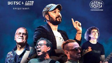 """Стефан Вълдобрев и """"Обичайните заподозрени"""" представят новата си песен """"Голяма работа"""" на концерта на 20 май"""