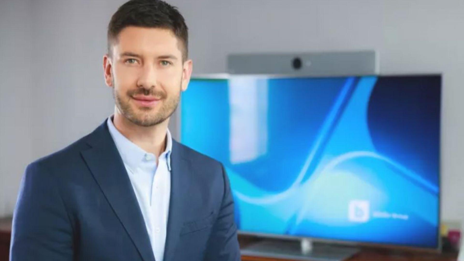 Господин Йовчев е новият главен оперативен директор на bTV