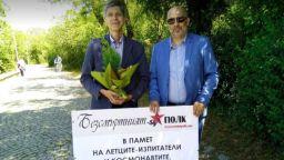 Обявиха кой влиза в новата партия на Жан Виденов, Таско Ерменков отрече да напуска БСП