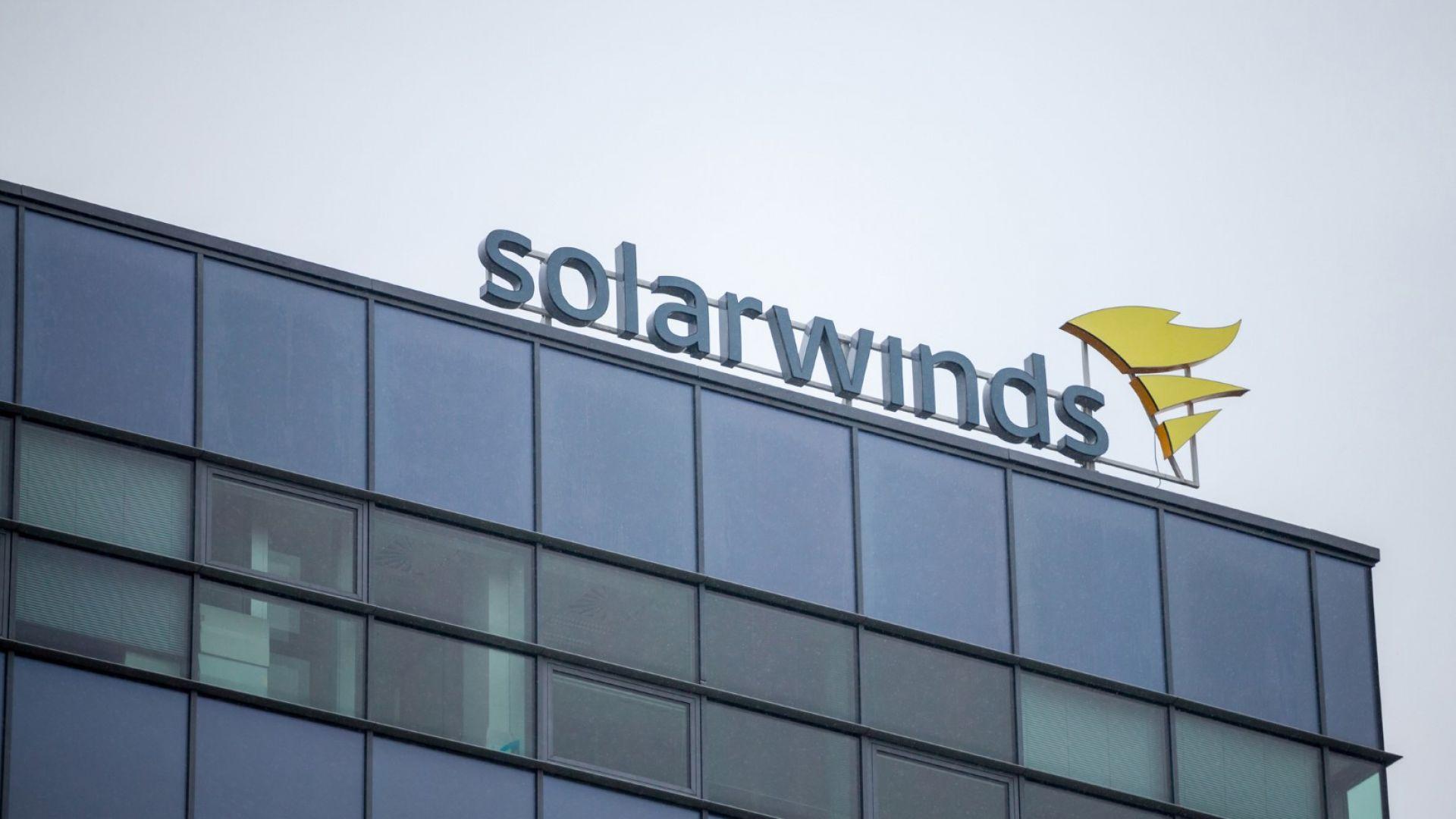Поласкан, руският шпионски шеф Наришкин отрече за атаката по SolarWinds