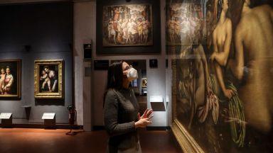 На 18-и май отбелязваме Международния ден на музеите