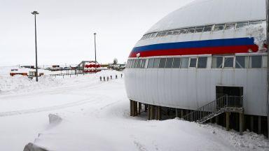 Арктика - стратегически район, привлекателен заради природните си ресурси