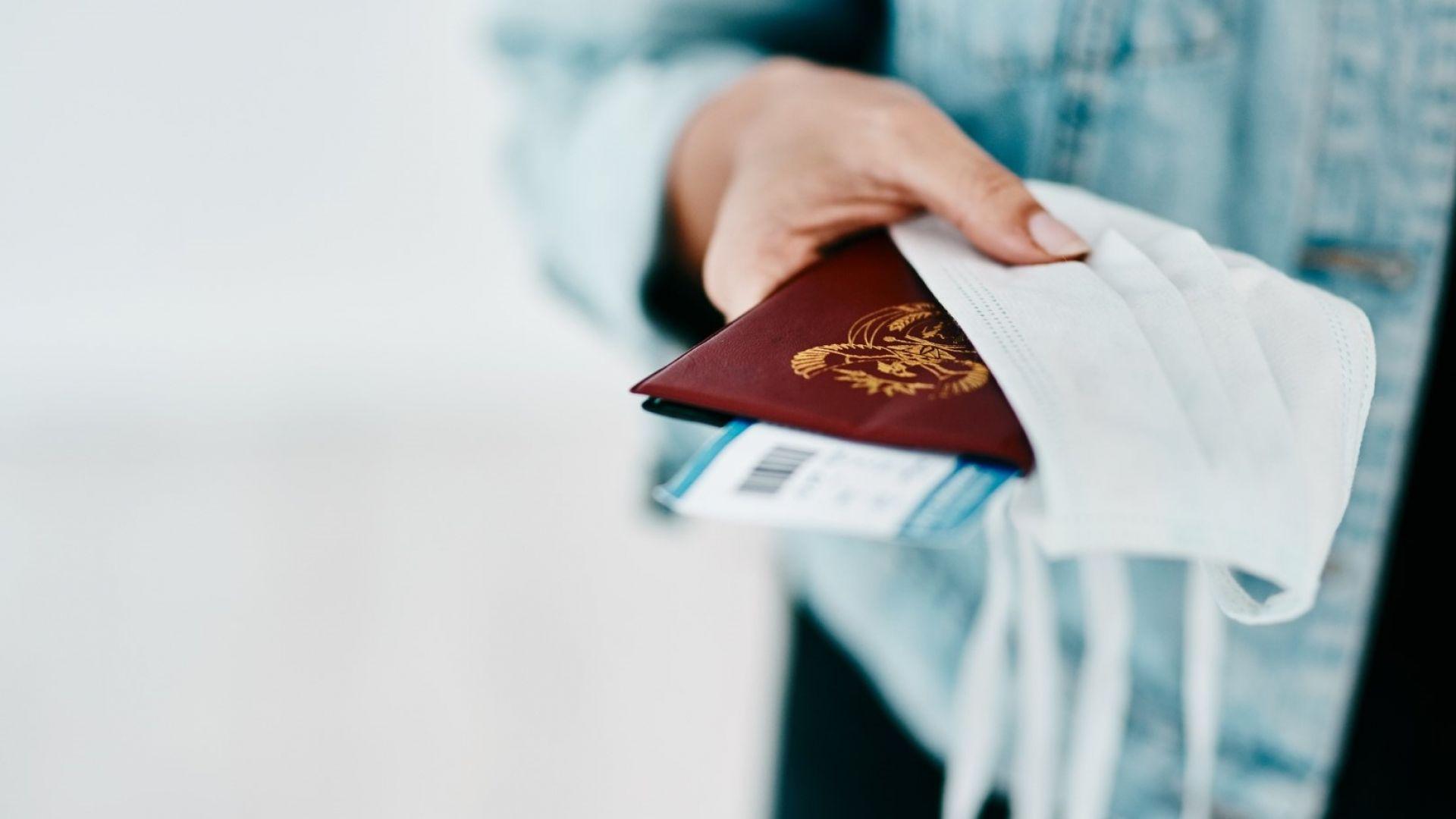 Въвеждат 10-дневна карантина за връщащите се от Малдивите и още 6 страни
