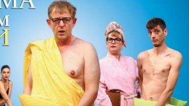 """Актриса празнува 50-годишен юбилей с """"Двама съвсем голи мъже"""" в Русе"""