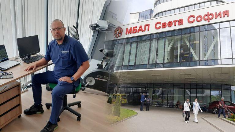 Д-р Боян Христовски, кардиолог и специалист по вътрешни болести в