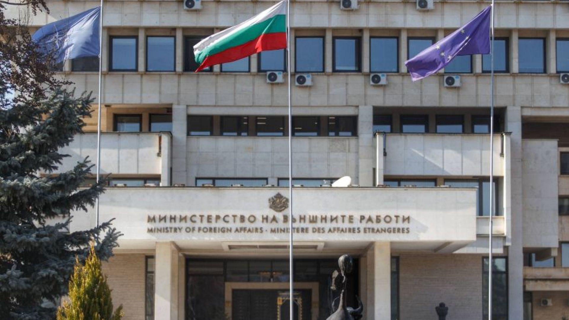 """България: """"Неприемливо и неоправдано"""" изказване на хърватския президент"""