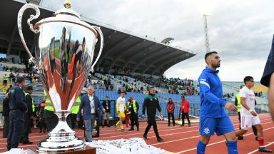 Изтеглиха жребия за първите кръгове в Купата на България