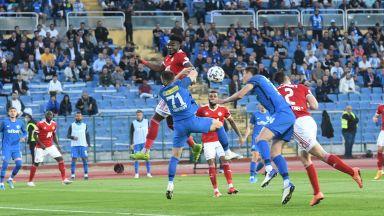 Миналогодишните финалисти ще мерят сили отново в Купата на България (жребий)