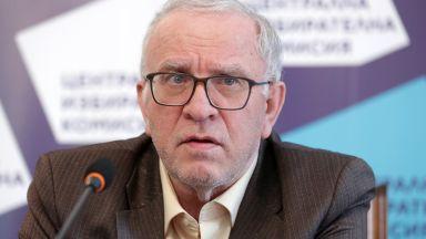 Цветозар Томов: Отказът на ЦИК да регистрира листа в Стара Загора е абсурден
