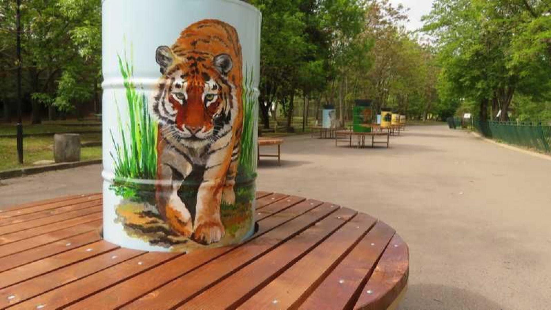 Зоологическата градина в София навърши 133 години