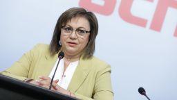 Нинова от Бузлуджа: Пламен Николов показа компетентност, но това не е достатъчно