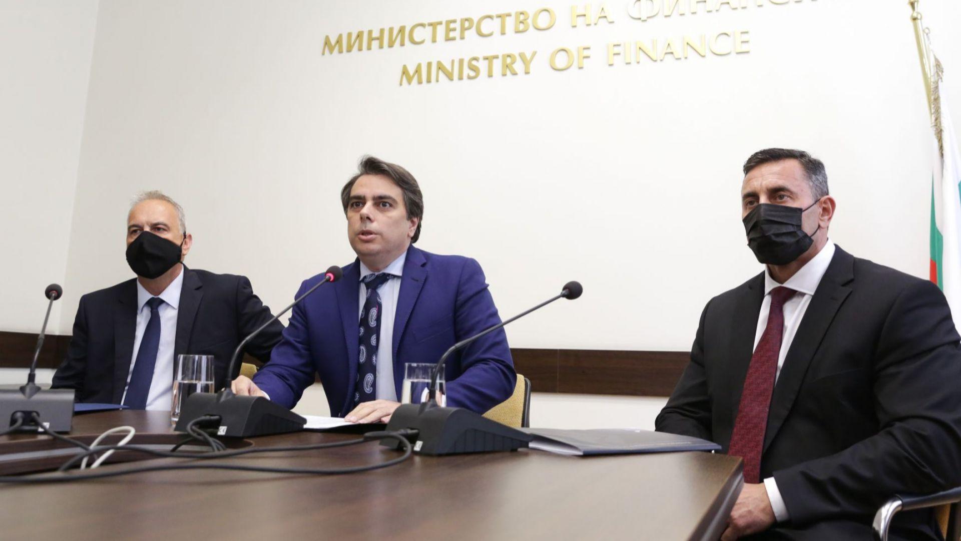 """НАП ще търси 10 млрд. лева задължения: публикуват """"черен"""" списък на длъжниците"""