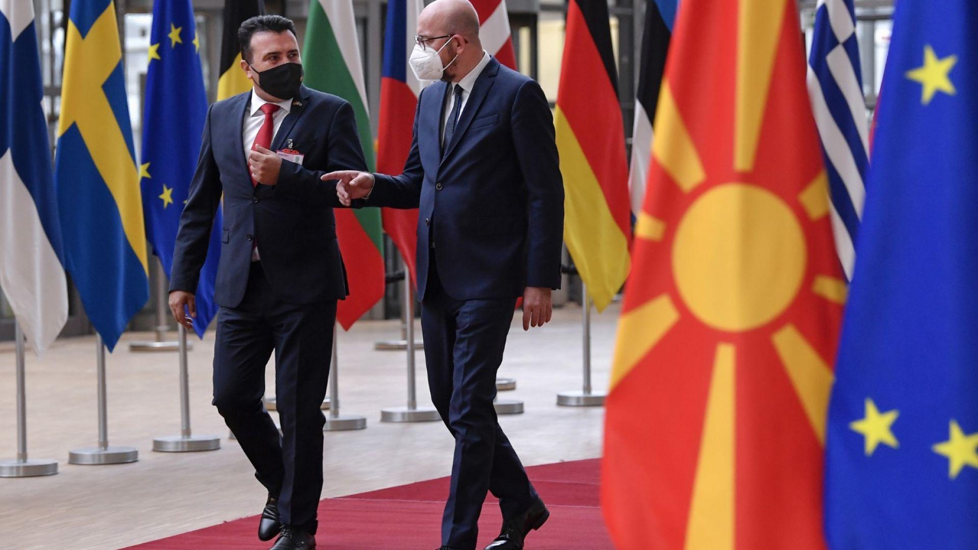 Северна Македония в ЕС: Времето още не е дошло