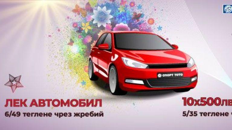 В навечерието на деня на българската просвета и култура и