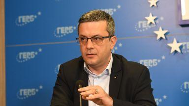 ГЕРБ провъзгласи Бойко Рашков за шеф на предизборния щаб на Румен Радев