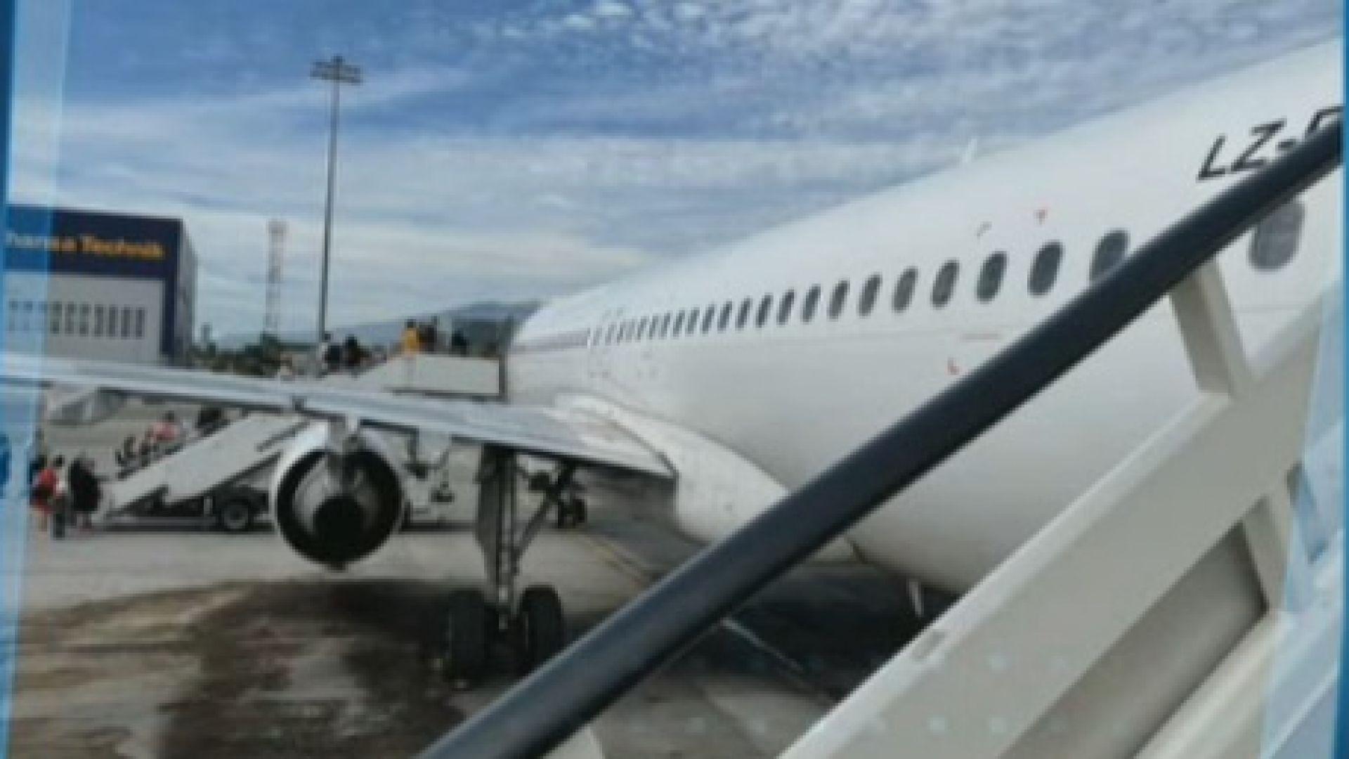 Пътниците от авариралия на летище София самолет вече са в Египет