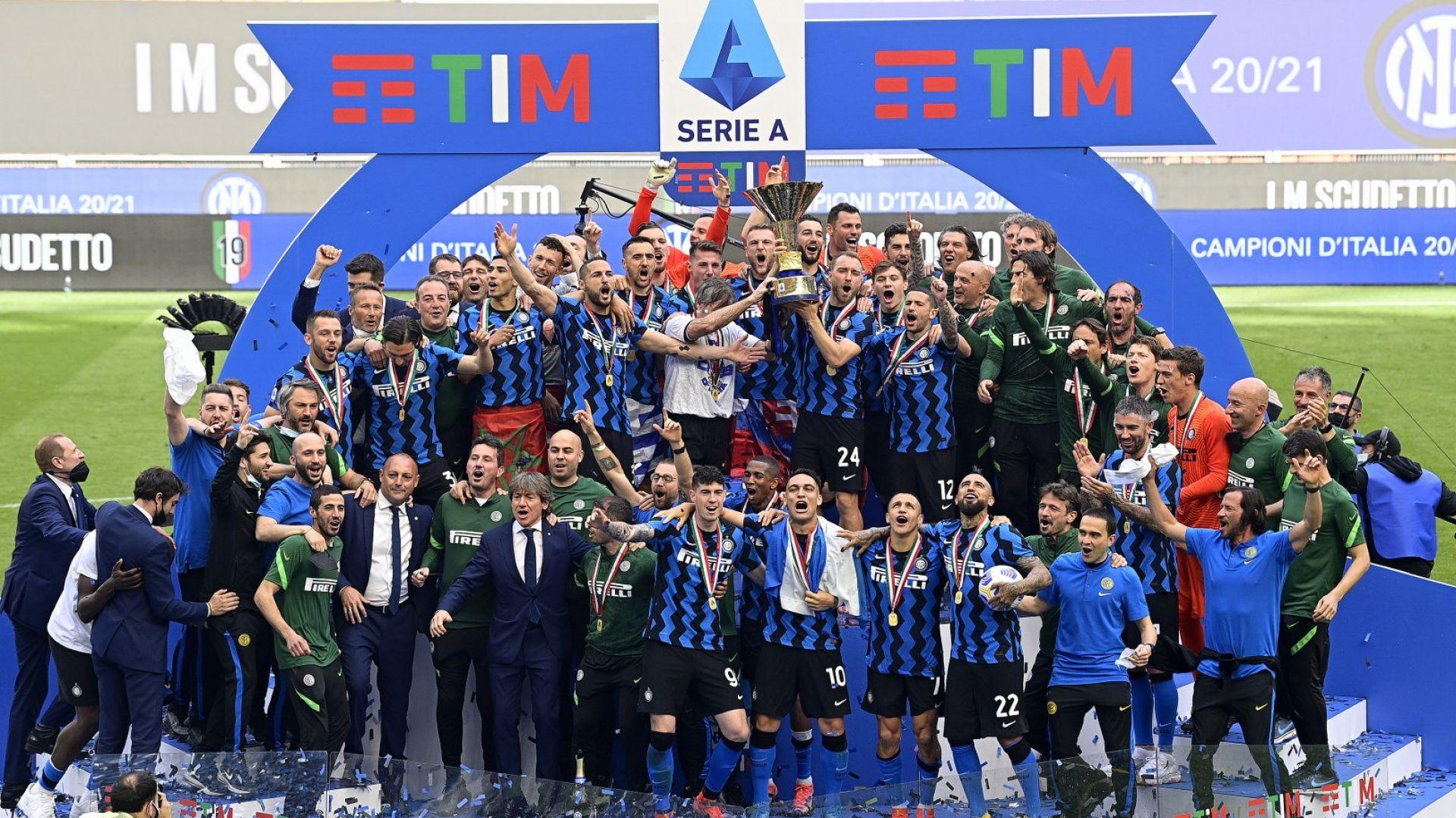 Интер се развихри преди вдигането на шампионската купа