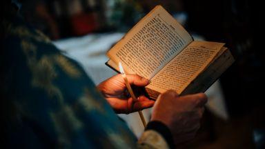 Заветите на Светите братя: Писменост и вяра, сплотени през вековете