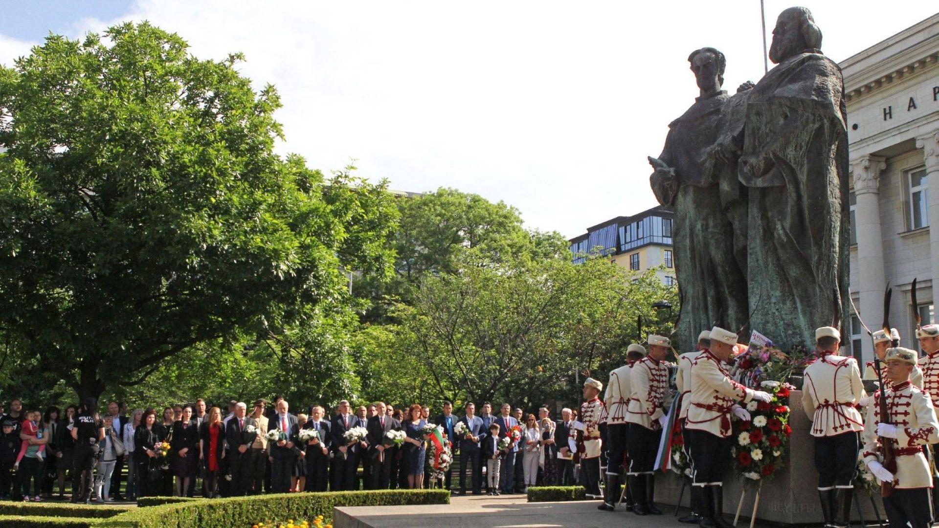 Какви послания отправи Москва за 24 май в Скопие и София