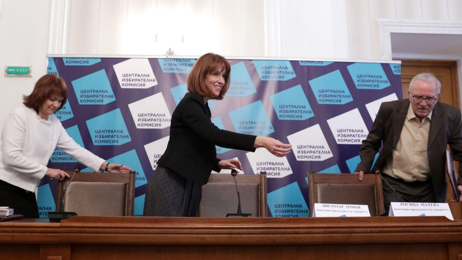 Три коалиции се регистрираха за изборите на 11 юли