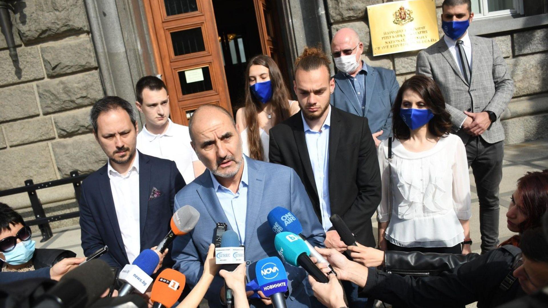 Цветан Цветанов: Републиканци за България няма да влиза в безпринципни коалиции