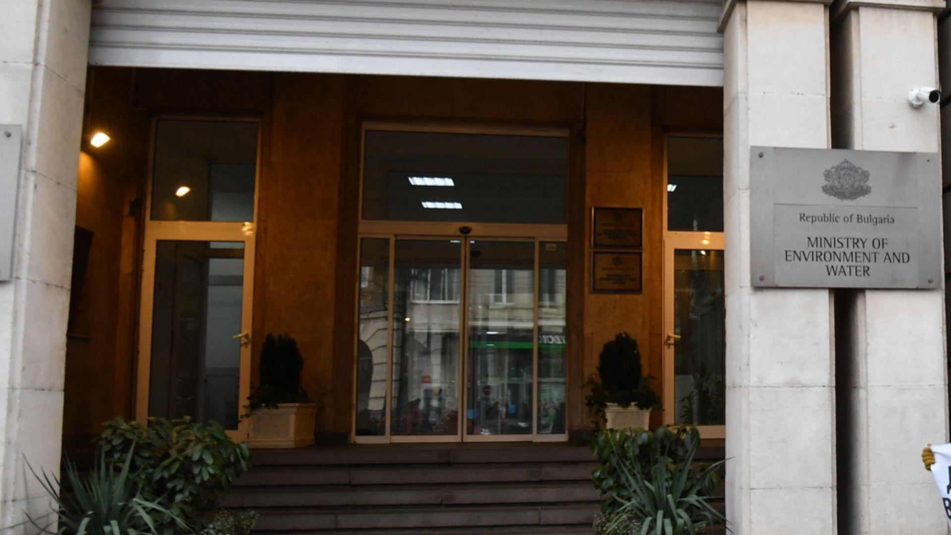 АДФИ влезе в МОСВ заради дефицит от 10 млн. лв.