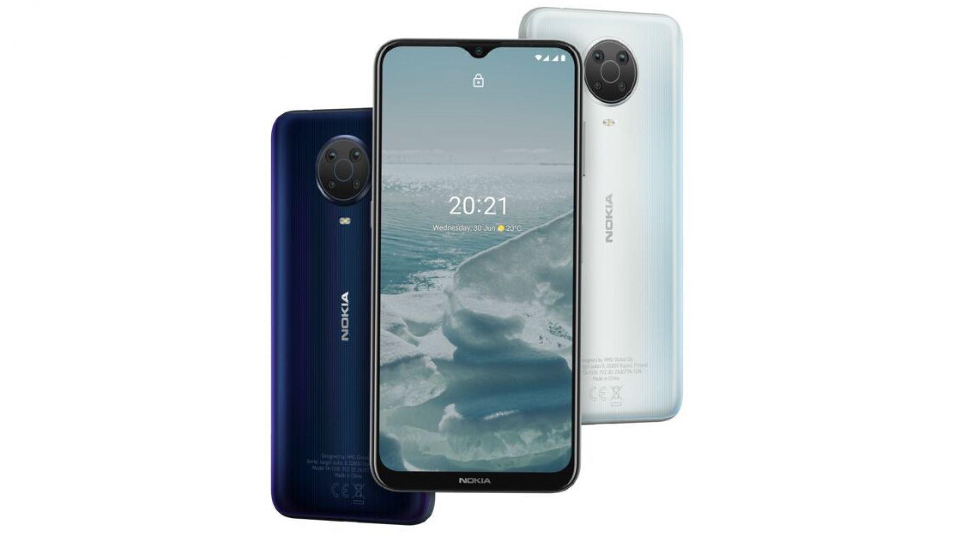 Телефоните Nokia щадят очите и са подходящи за подрастващи