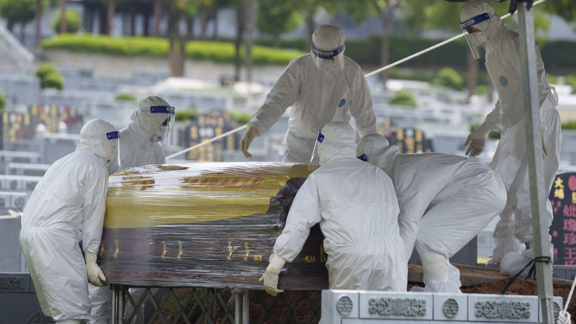 Над 220 млн. души са заразените с коронавирус по света, починалите са над 4,5 млн.