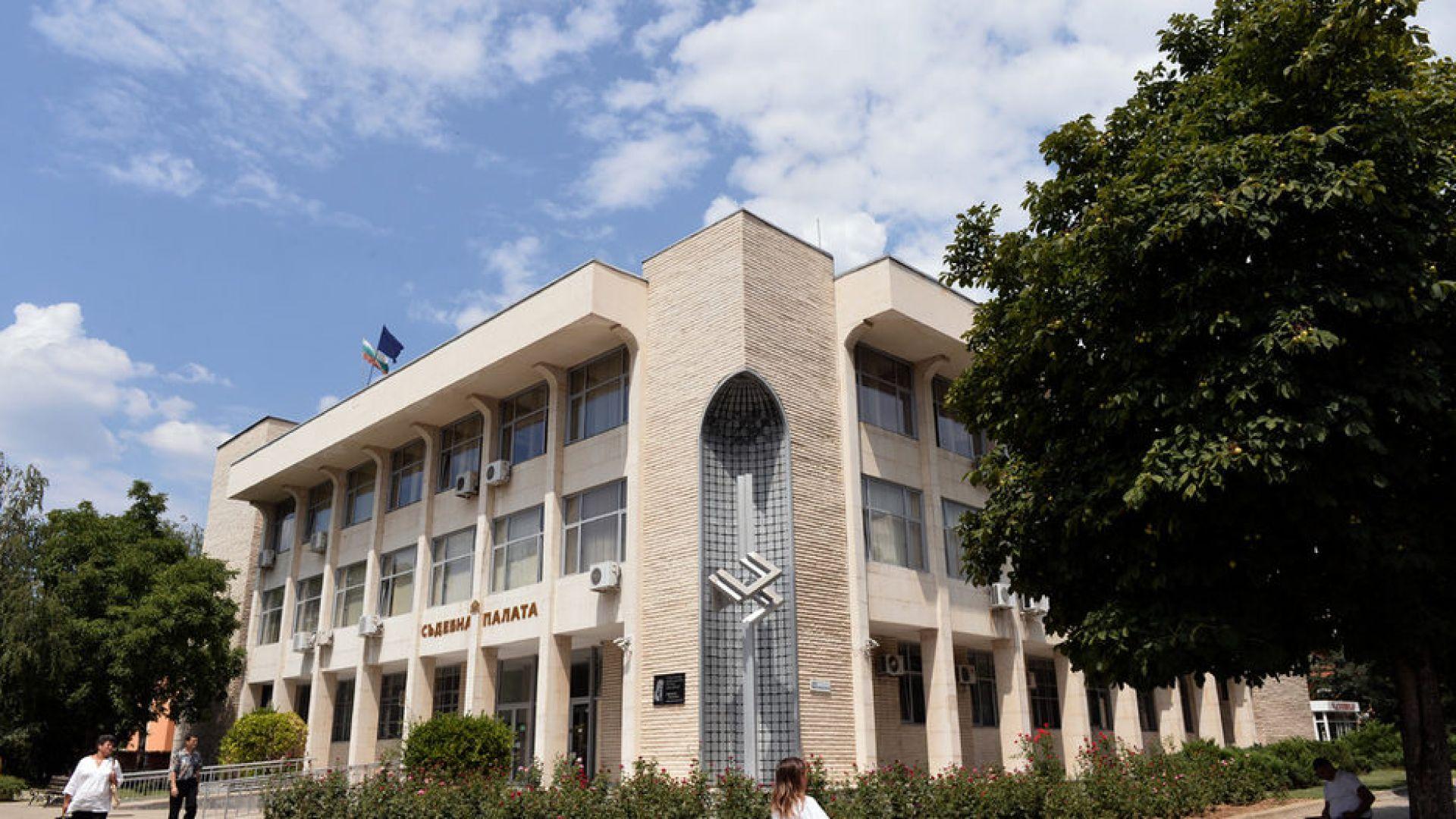 Сигнал за бомба затвори Съдебната палата в Благоевград