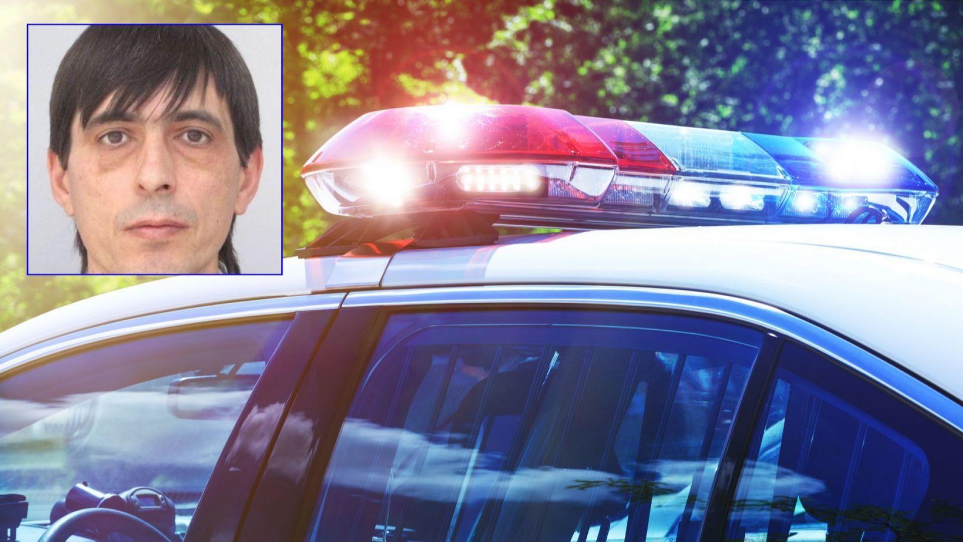 Полицията в Шумен издирва Неделчо Неделчев