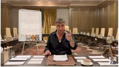 """""""Турският вътрешен министър е замесен във внос на кокаин"""": Мафиотски бос в изгнание обвинява"""