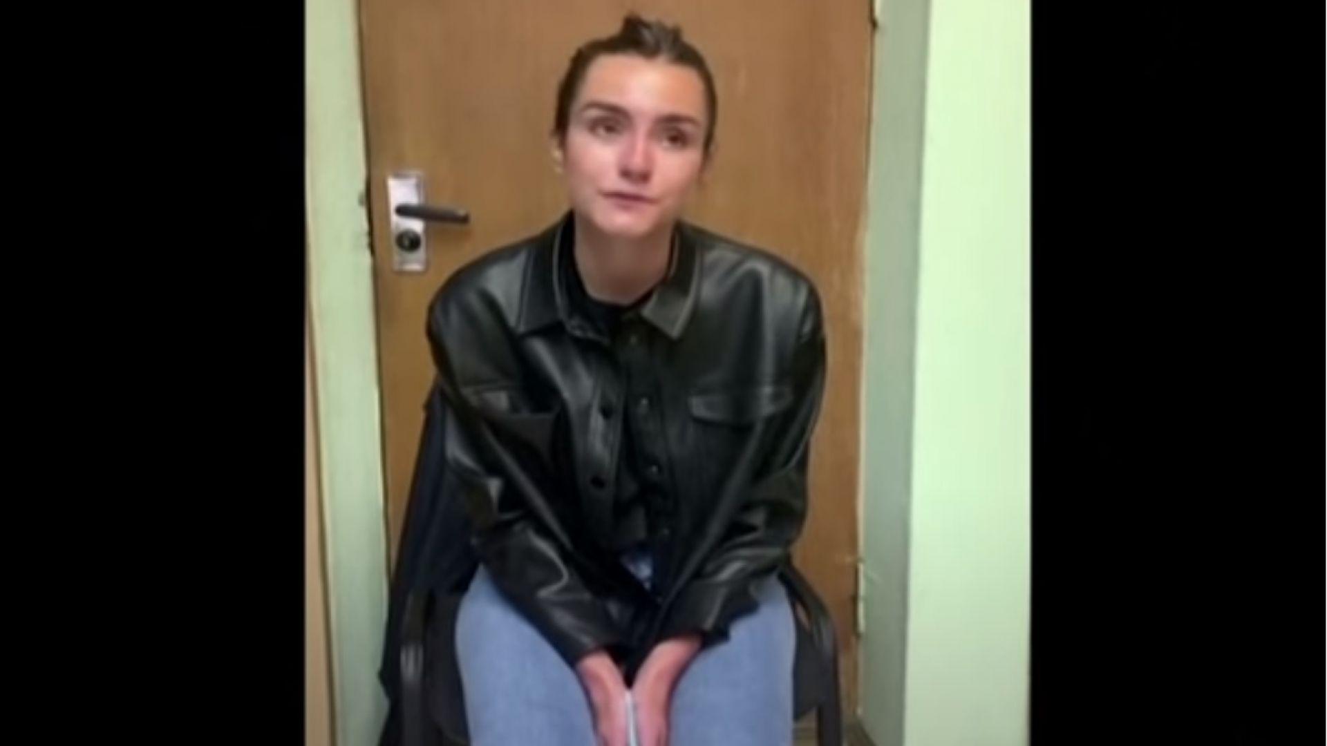 И майката на арестуваната приятелка на Протасевич заговори за самопризнания под принуда