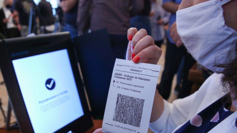 Централната избирателна комисия (ЦИК) проведе днес симулация на машинен вот