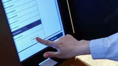 ЦИК започва приема на документи на кандидатите за президент